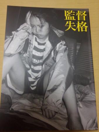 f:id:takari27:20111002081525j:image