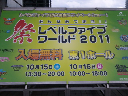 f:id:takari27:20111016000238j:image