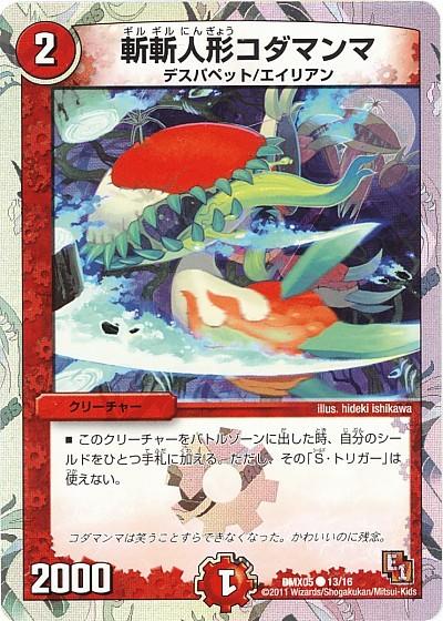f:id:takariyataisyoku:20171213203411j:image