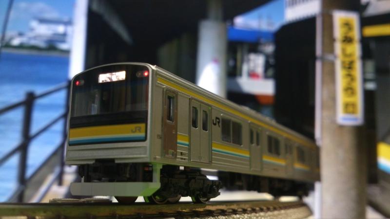 20150320213456