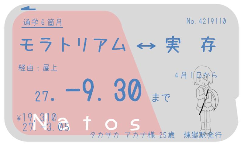 20150403214644