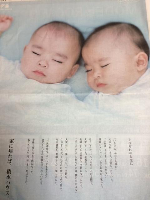 f:id:takasakiaki:20160715020152j:plain