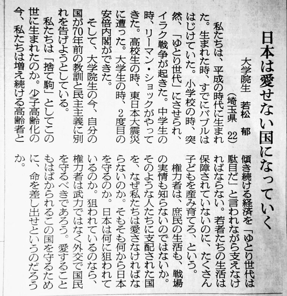 f:id:takasakiaki:20160723234425j:plain