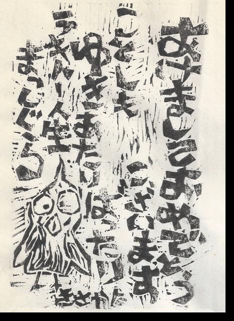 f:id:takasakiaki:20170104002910p:plain