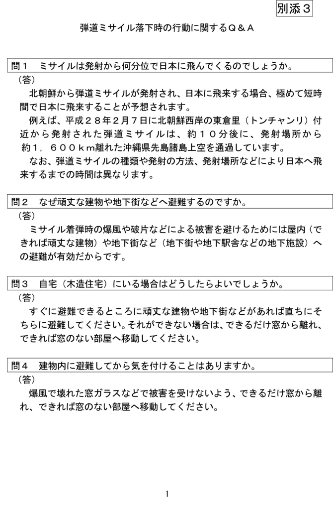 f:id:takasakiaki:20170424182232j:plain