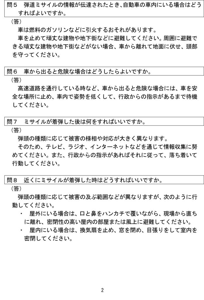 f:id:takasakiaki:20170424182237j:plain