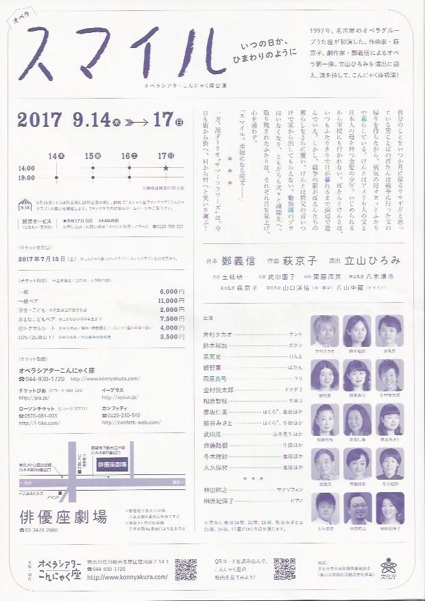 f:id:takasakiaki:20170820175912j:plain