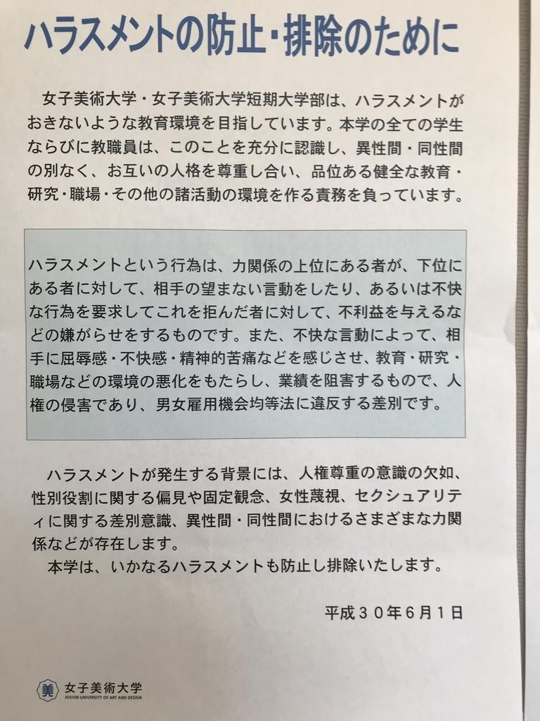 f:id:takasakiaki:20181003152241j:plain