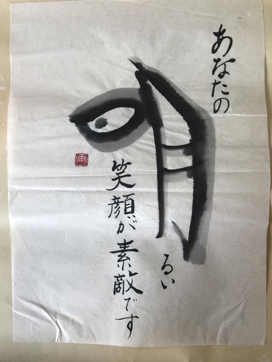 f:id:takasakiaki:20190703001504j:plain