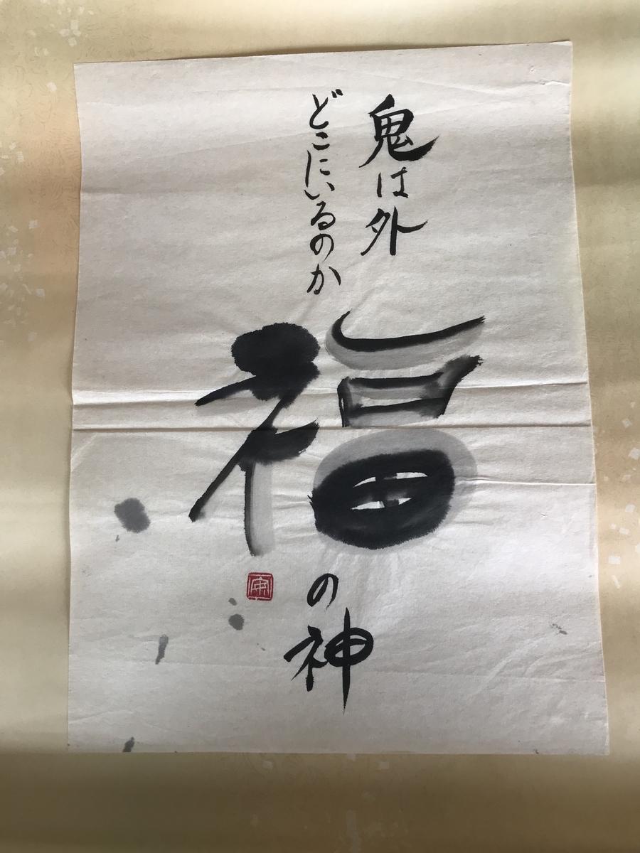 f:id:takasakiaki:20190703001700j:plain
