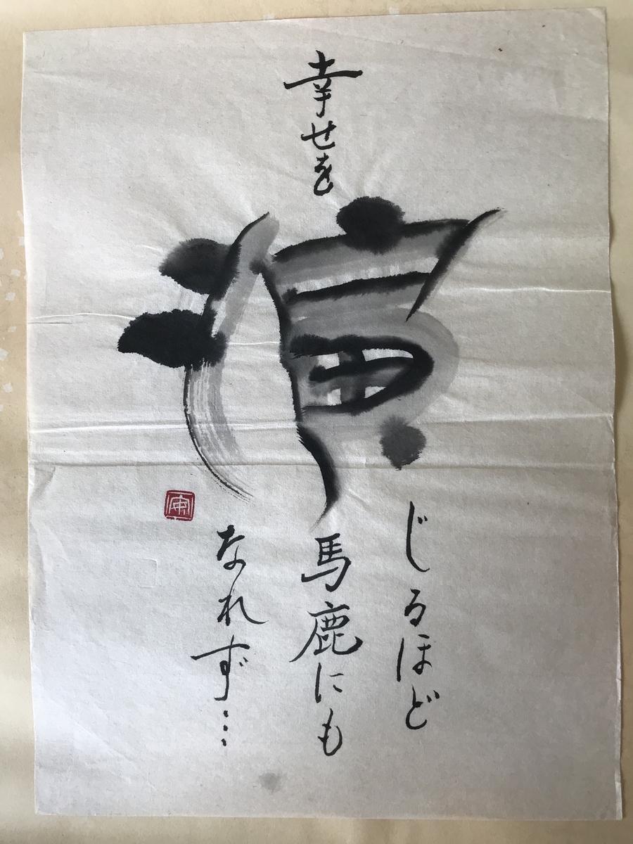 f:id:takasakiaki:20190703001853j:plain