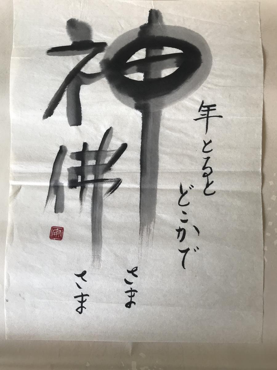 f:id:takasakiaki:20190703002133j:plain