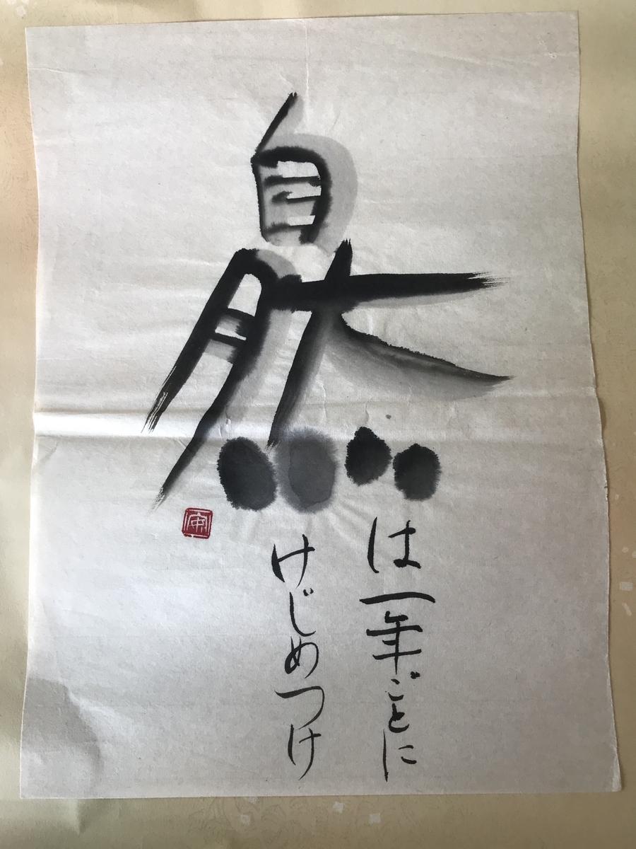 f:id:takasakiaki:20190703002312j:plain