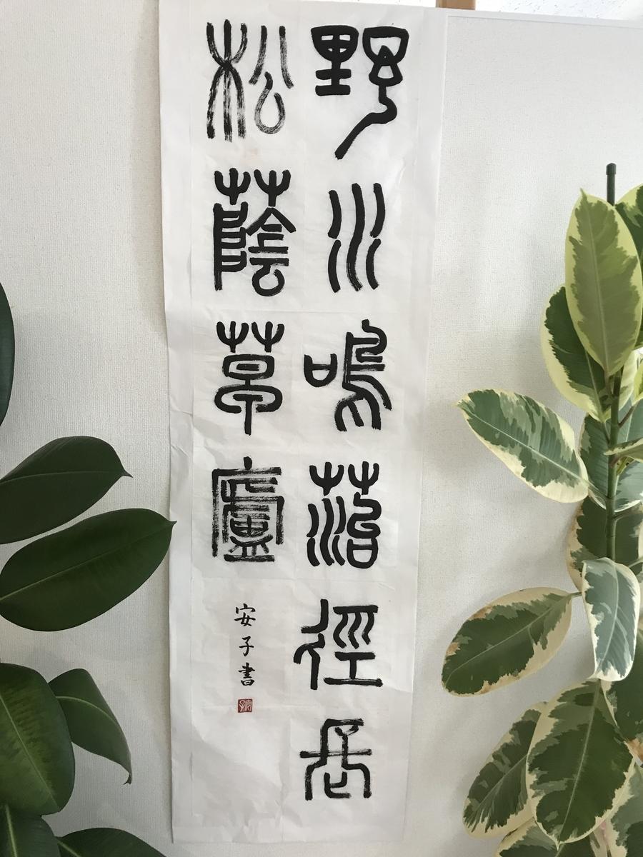 f:id:takasakiaki:20190703002424j:plain