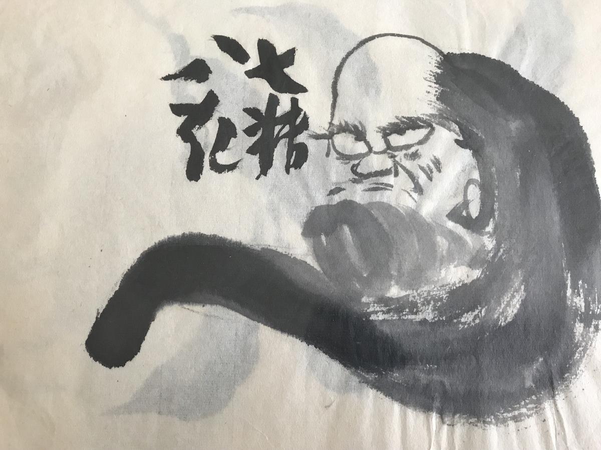 f:id:takasakiaki:20190703002656j:plain