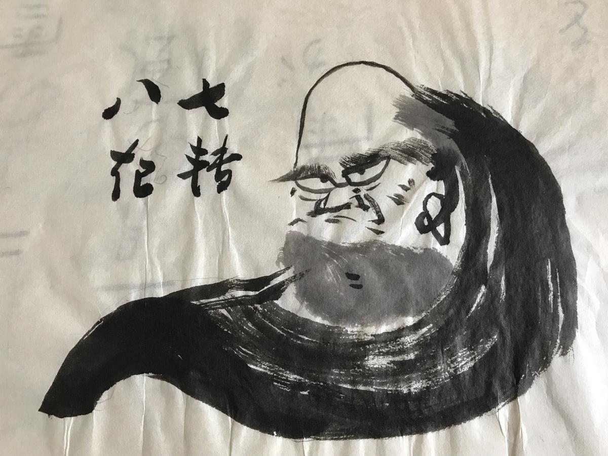 f:id:takasakiaki:20190703002701j:plain