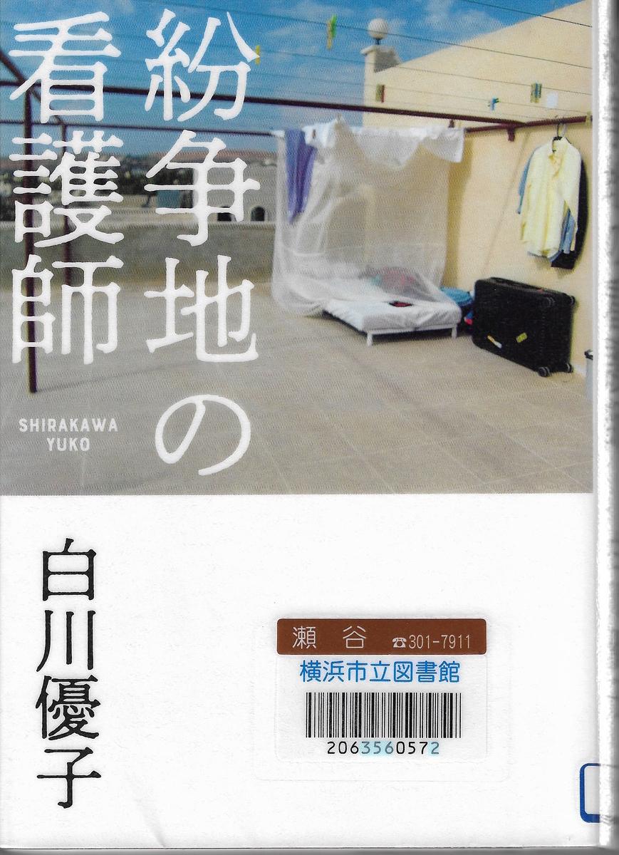 f:id:takasakiaki:20190928002834j:plain