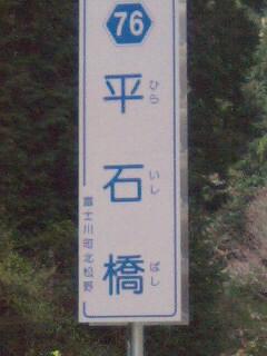 f:id:takasama1:20080413103740j:image