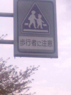 f:id:takasama1:20080413143115j:image