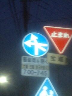 f:id:takasama1:20080416183930j:image