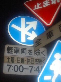 f:id:takasama1:20080416184018j:image
