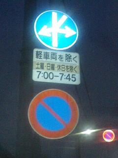 f:id:takasama1:20080416184127j:image