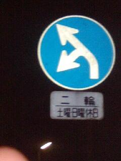 f:id:takasama1:20090114192654j:image