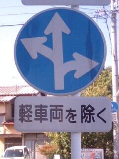 f:id:takasama1:20091018130619j:image