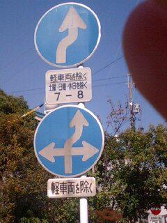 f:id:takasama1:20091018130650j:image