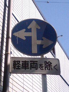 f:id:takasama1:20091018130715j:image