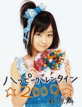 f:id:takasama1:20091111003616j:image
