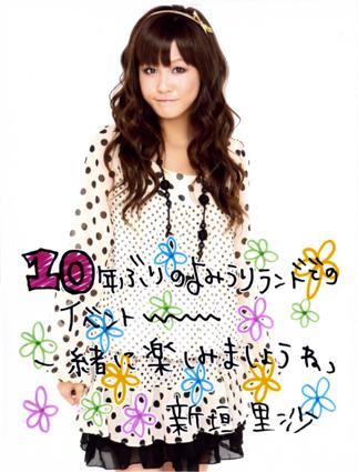 f:id:takasama1:20091112080425j:image