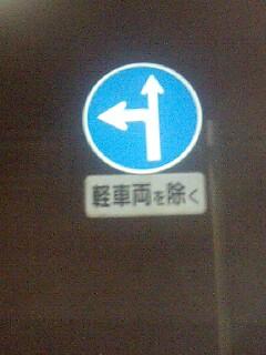 f:id:takasama1:20100129200115j:image