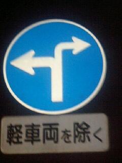 f:id:takasama1:20100129200151j:image