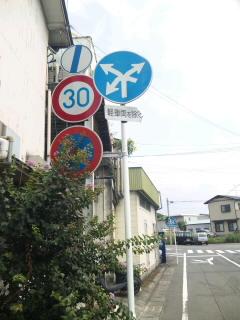 f:id:takasama1:20100905112700j:image