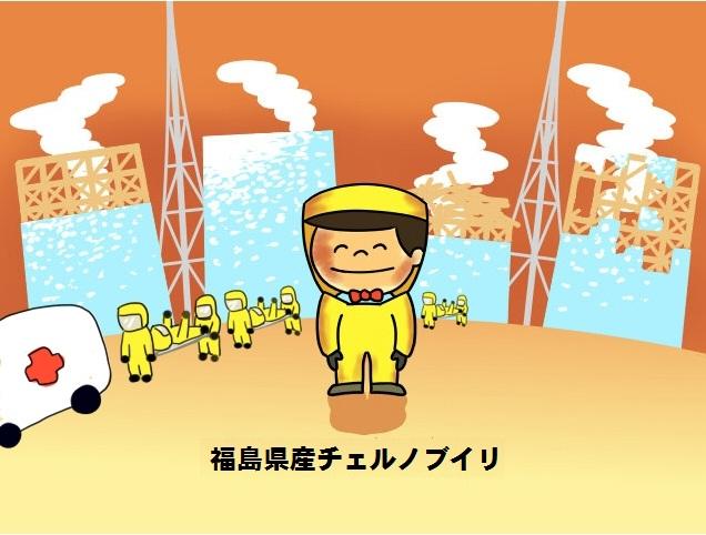 f:id:takasama1:20110401213211j:image