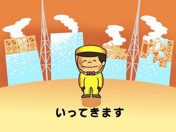 f:id:takasama1:20110401213212j:image