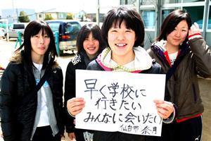 f:id:takasama1:20110421201031j:image