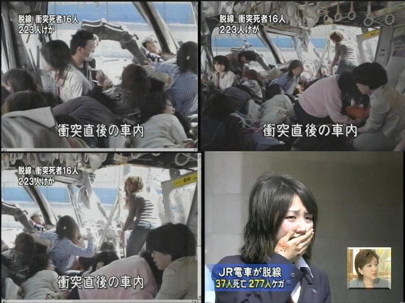 f:id:takasama1:20110422234828j:image