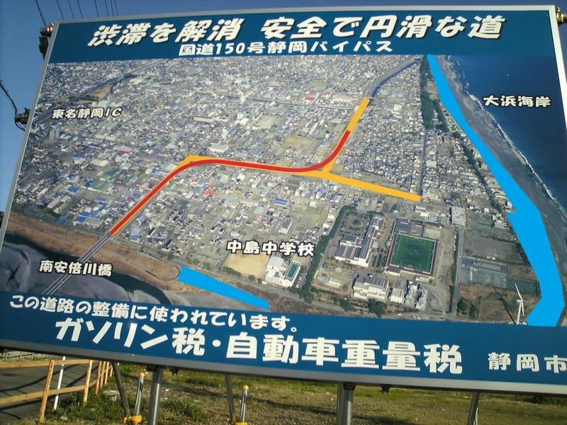 f:id:takasama1:20110425221200j:image