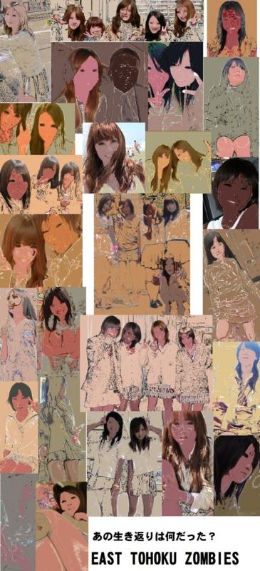 f:id:takasama1:20110429121307j:image