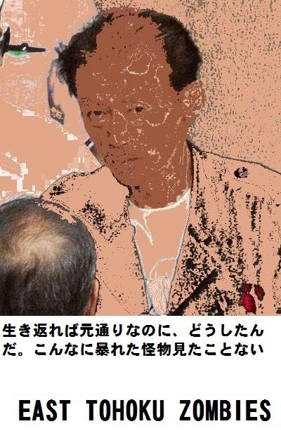 f:id:takasama1:20110429193228j:image