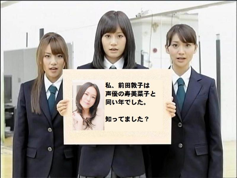 f:id:takasama1:20110429201534j:image