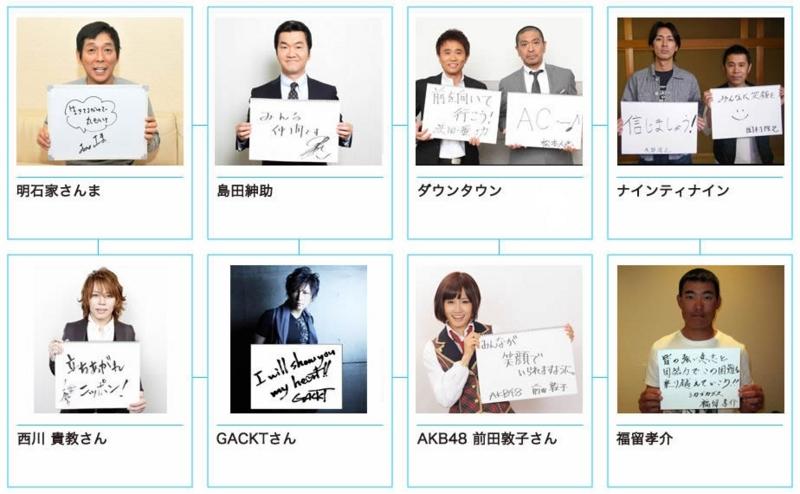 f:id:takasama1:20110430223351j:image