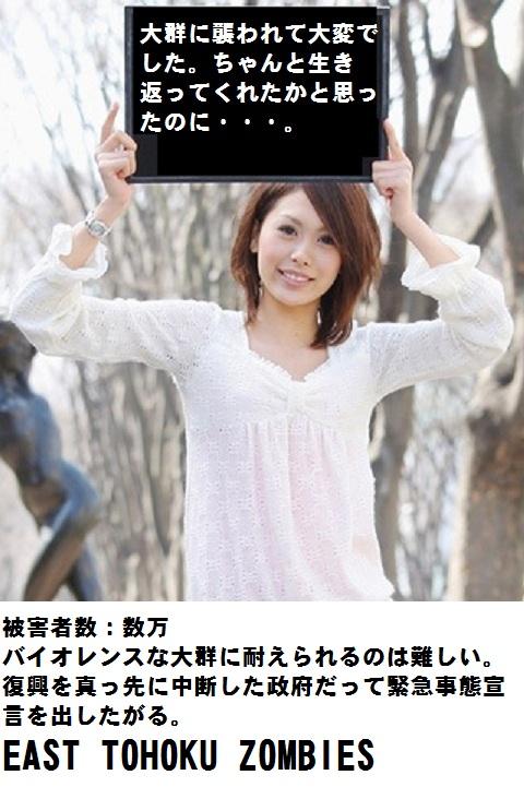 f:id:takasama1:20110430224345j:image