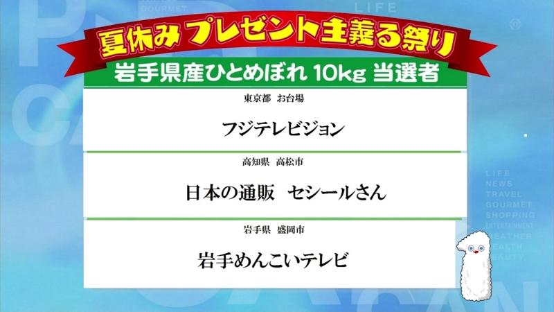 f:id:takasama1:20110807205808j:image
