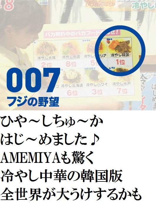 f:id:takasama1:20110809021308j:image