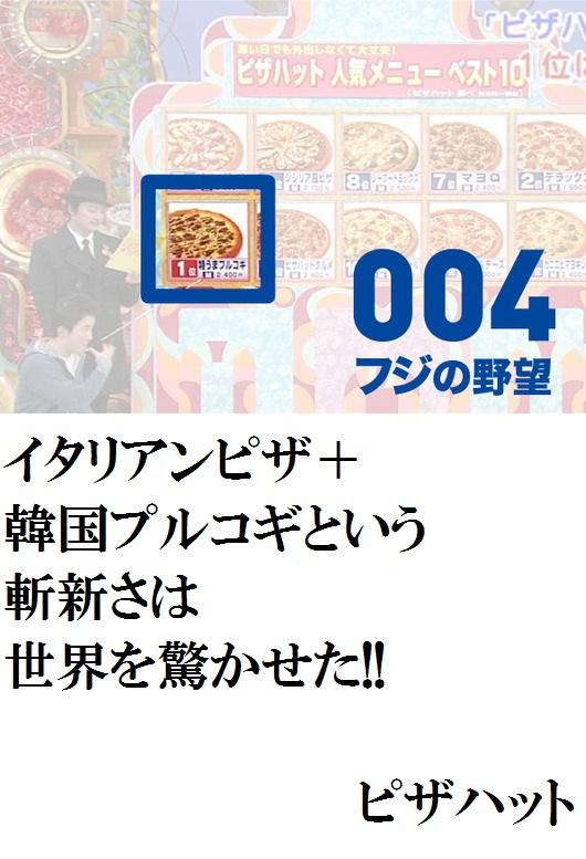 f:id:takasama1:20110809021349j:image