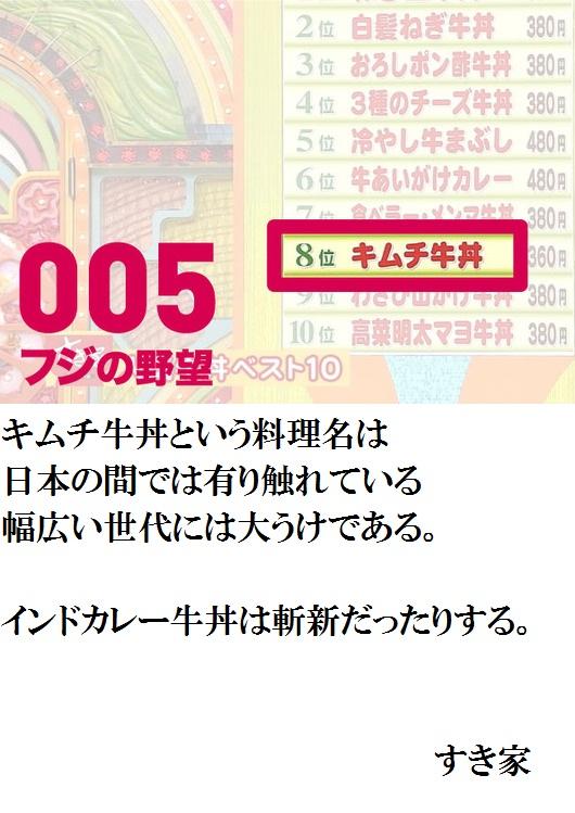 f:id:takasama1:20110809022328j:image