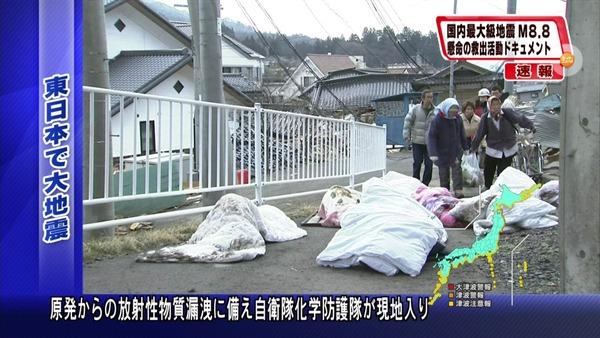 f:id:takasama1:20110812173649j:image